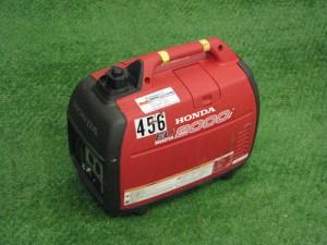 Generator, 2000W 381